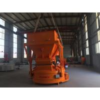 China Planetary Concrete Mixer PMC150 L  Glass Raw Material Glass Fiber Mixing on sale