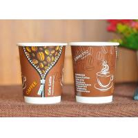 China 8oz 12oz Disposable Paper Drinking Cup For Hot / Cold Beverage , Eco Friendly wholesale