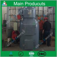 China The most advanced medical waste recycling and treatment incinerator wholesale