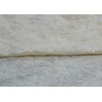 Quality Nylon Spandex Elastic Lace Fabric for sale