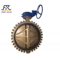 China Centric Butterfly Valve,Centric Rubber Lined Butterfly Valve,butterfly valve wafer type centric on sale