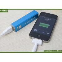 Buy cheap Large Supply 2600mAh Lithium Polymer Battery Portable Mobile Phone Power Bank from wholesalers