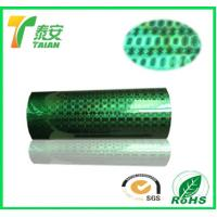 China High Quality Green Holographic or Laser Thermal Lamination Film wholesale