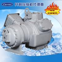 China Carrier Carlyle piston Semi Hermetic Refrigeration Compressor for air conditioner and technological cooling wholesale