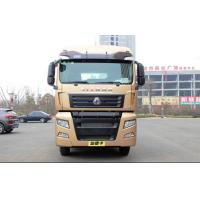 China SITRAK C7H 540HP 6X4 ,16 speed transmission 9 or 11 Gasbag-type lifting suspension wholesale