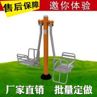 China Fun Playground Exercise Equipment , Green Gym Outside Sports Equipment For Parks wholesale