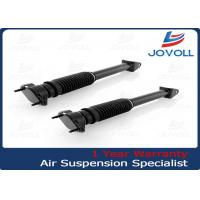 China Mercedes W166 Rear Suspension Kit Air Strut Without ADS A1663260098 wholesale