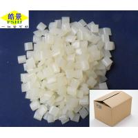 China Polyamide Hot Melt Packaging Glue , Hotmelt Adhesive For Paper Carton Automatic Packaging wholesale
