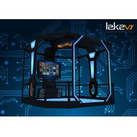 Buy cheap Symulator 9d VR Standing Platform With Frame And 200 VR Games from wholesalers