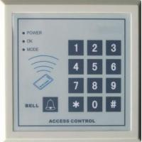 China Door access control system wholesale