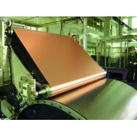 China Electrolytic Copper Shielding foil 1350MM width and 3oz thickness for Mri Room Shielding wholesale