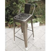 China Sturdy Metal Tolix Cafe Chair , Backrest Iron Bar Stool For Dining wholesale