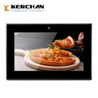 China Wall Mount Battery Operated LCD Screen , Custom Advertising Display Screen on sale