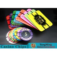 Crystal Acrylic Tiger Image Casino Poker Chips Round 40 / 45 / 50mm for sale