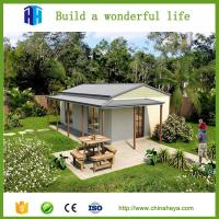 China Mauritius prefab house precast cottage prefabricated house parts on sale