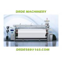 China SD9100 110 Inch Air Jet Powered Loom Machine 6 Color Dobby Motion Weaving wholesale