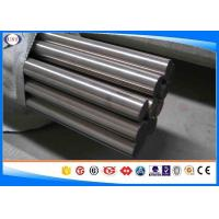 China W2Mo9Cr4VCo8 / DIN1.3207 / M42 High Speed Steel For Metal Cutting Tools Dia 2-400 Mm wholesale