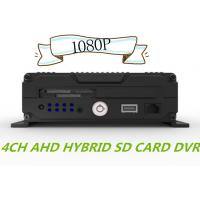 China Hybrid 3G GPS WIFI 1080P Car DVR , vehicle video recorder for Buses / Coach wholesale