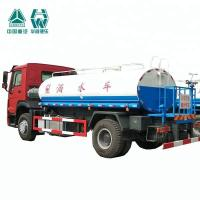 China Large Capacity Water Tank Truck For The Flushing Of Various Roads / Trees wholesale