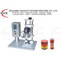 China 450B Electrical Semi Automatic Bottle Capping Machine For Glass Jar / Metal Cap wholesale