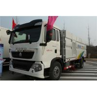 China ZZ1187K501GE HOWO Road Sweeper Vehicle Sweeper Truck With High Pressure Water Pump wholesale