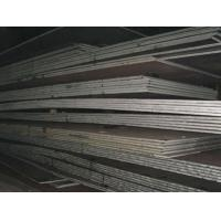 China A131 Grade fh32,A131 Grade FH36,A131 Grade DH40 marine steel plate wholesale