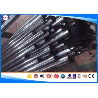 Quality DIN 2391 Precision Cold Rolled Carbon Steel SAE1010 Alloy Steel Grade for sale