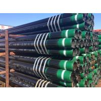 China VM110SS     Sour Service grades for tubing and casing are used in wells where H2S is present wholesale
