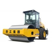 China XS202 Mechanical Drum Roller Compactor 20 Tons Road Maintenance Machinery wholesale