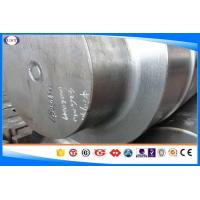 China OD 80-1200 Mm Forged Steel Shaft S45C / 1045/CK45 Grade Carbon Steel wholesale