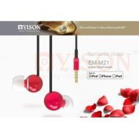 China Yison M21 fresh color pearl eraphone with microphone green red yellow purple blue color metal headphone iphone ipod wholesale