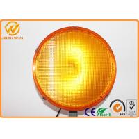China High Brightness 340mm Diameter Twofold Halogen Xenon LED Warning Light wholesale