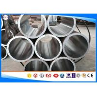 ASTM 1330 Hydraulic Cylinder Steel Tube For Engineering Mechanical Oil Cylinder