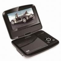 Buy cheap 7-inch Portable DVD Player with DVB-T from wholesalers