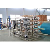 China Automatic CE Standard RO Water Treatment Systems / Water Treatment Equipment wholesale