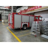 China Special Emergency Rescue Equipment Fire Truck Aluminum Rolling Doors wholesale