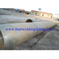 Buy cheap Seamless Large Duplex Stainless Steel Pipes ASTM A790 / A790M UNS31803 from wholesalers