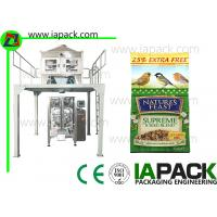 China Granules Packing Machine Seed Blend Gusseted Bag Vertical Form Fill Seal wholesale