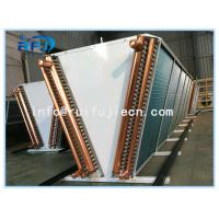 China Freon Refrigeration Unit Condole Air Cooler Technology Parameters DL-27.6/125 wholesale