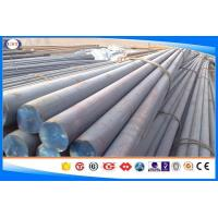 China 10-350 Mm Size Bearing Steel Bar SUJ2 Grade Alloy Steel Round Section wholesale