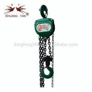 China Small Hand Lifter Lifting Machine HSZ- CA 2 Ton on sale