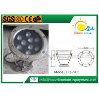 China Stainless Steel Inground Pool Lights Waterproof IP68 6W RGB Color Control wholesale