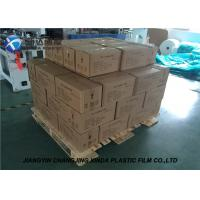 Quality 30um Thickness LDPE Material Packing Air Pillow Air Bubble Packaging Machine for sale