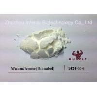 China Safe Oral Anabolic Steroids White Powder Methandienone Bulking Cycle Injection CAS 2446-23-3 wholesale