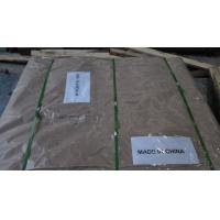 China S32750 Super Duplex Stainless Steel Plates DIN 1.4410 Metal Flat Plate on sale