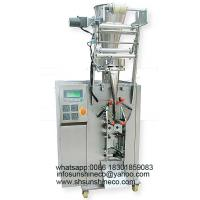 Buy cheap vertical type type three or four side sealing machine for pouch or sachet tomato from wholesalers