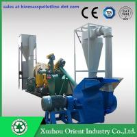 China 250-350KG/H Capacity Mobile Small Complete Biomass Pelleting Plant wholesale