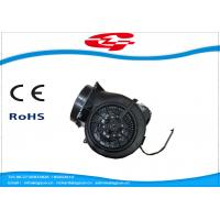 China Single Phase Capacitor Motor With Plastic Case For Range Hood / Centrifugal Blower Fan wholesale