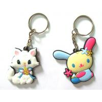 China Custom GF2041 Silicone Accessories Rubber Keychain for Gifts wholesale