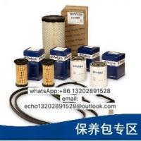 China fan belt 541/398 for 4006,4008,4012,4016 Perkins genset spares,genuine Perkins spare parts, wholesale